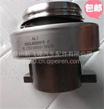 解放新大威 J6  86CL6089FOC 精品离合器分离轴承总成/离合器原厂配件