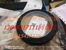 原装重汽豪沃曼MC11发动机曲轴油封(前) 201V01510-0282/201V01510-0282