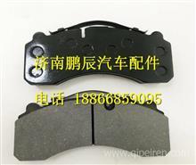 3501DA05-040东风天龙盘式碟刹制动摩擦块/3501DA05-040