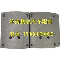 DZ912340062陕汽德龙F3000刹车片摩擦片/DZ912340062