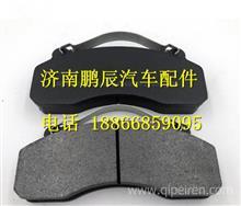 LG4003446050重汽豪沃HOWO轻卡制动块总成/LG4003446050