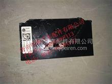重汽豪沃轻卡配件发动机后橡胶支撑/LG9704590108