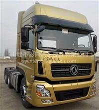 520马力东风天龙旗舰燃油箱/1101010-H02L0