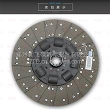 红岩杰狮新金刚原厂孔径件福达430大孔拉式离合器片 内装车50.8MM/离合器原厂配件