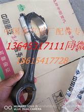 重汽豪沃HOWO曼MC11发动机连杆总成201-02400-6120/201-02400-6120
