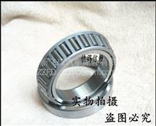襄阳ZXY斜珠圆锥滚子汽车轴承33215 33216 33217 33218 33219/轴承原厂