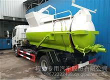 湖北程力汽车东风大多利卡餐厨垃圾车厂家价格/CLW5080TCAE5