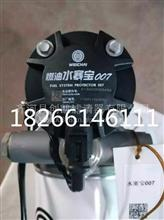 1000444742潍柴WP7WP10WP12燃油水寒宝  007电子泵/1000444720