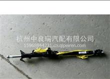 JAC汽车配件 方向管柱总成 转向管柱总成 /3404000G1510