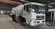 湖北程力汽车东风天锦餐厨垃圾车厂家价格/CLW5160TCAE5