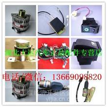 大运风度驾驶室配件行驶记录仪/3850010A0-1C060