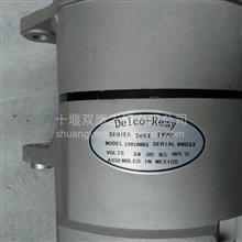 26SI系列德科19010002发电机/19010002