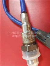 日产新款氧传感器0258030225/226/日产系列国五