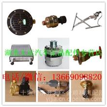 风度电器配件柴油滤清器支架