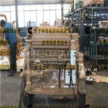 康明斯发电机组KTA19-G4_机油吸油管_机油压力报警开关
