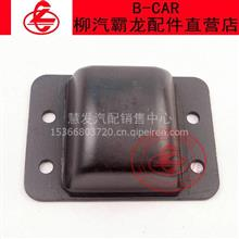 东风柳汽霸龙507 车架后限位块胶垫 /MP333M1-2902063B
