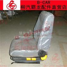 东风柳汽霸龙507 M7 龙卡气囊减振司机座椅总成    /司机座椅总成