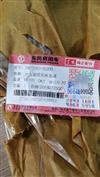 �|�L商用�旗� �|�14�n�x合器�懿婕爸Ъ芸�成/1602060-90200