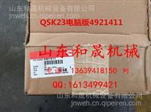 电脑板4921411 康明斯QSK23 小松6D140发动机电脑板原装进口现货/4921411