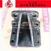 东风柳汽霸龙507 车架后限位块支架 后限位块支架焊接总成/ TP401M3-2902062