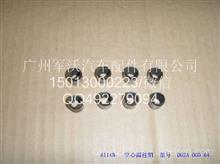 上柴动力发动机配件上柴D6114B气缸体定位套D02A-000-04