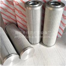 钢厂玻纤折叠液压滤芯,液压系统油滤芯,除油杂质效率达99.9%/液压滤芯