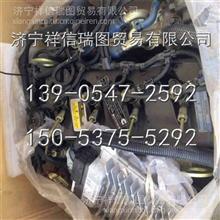 福田康明斯QSF2.8發動機 駕駛室取暖器管道 5341251???5341251