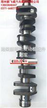 欧曼陕汽德龙潍柴WP4WP6WP7WP10WP12电喷336发动机原厂锻钢曲轴/发动机配件大全