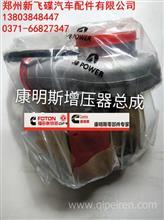 康明斯6BT-工程机械涡轮增压器总成原厂霍尔赛特4035253-396047/发动机配件大全