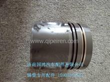 1004011-454-0000B一汽解放锡柴发动机活塞销/1004011-454-0000B