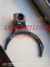 福田瑞沃原厂大同重汽十挡变速箱副箱拨叉总成WG2214100037/WG2214100037