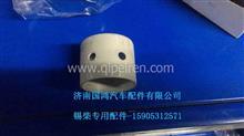 1004024-645-0000F锡柴发动机连杆小头衬套/1004024-645-0000F