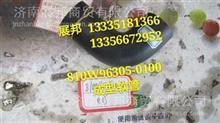 810W96305-0100  重汽汕德卡C7H T5G 成型软管/810W96305-0100