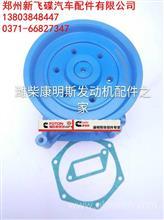 欧曼解放德龙奥龙陕汽潍柴WD615发动机专用水泵总成612600061697/发动机配件大全