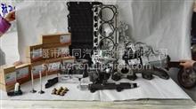 北汽福田康明斯发动机及配件ISF3.8进气门VALVE,EXHAUST/3940734F