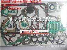 欧曼陕汽德龙上柴D6114压路机工程机械B型D9发动机配件原厂大修包/发动机配件大全