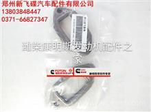 欧曼陕汽德龙潍柴动力WD618-WP12发动机配件排气管垫片/发动机配件大全