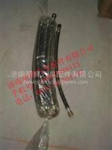 重汽豪沃轻卡配件气制动软管(L=450)/LG9700360111