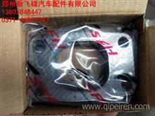 上汽菲亚特红岩杰狮C9-C13科索发动机排气歧管垫片石墨制加厚垫/发动机配件大全