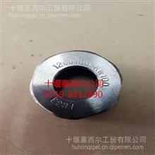 1205783-KW100东风天龙汽车雷诺发动机尿素喷射器固定螺母/1205783-KW100