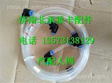 C5703168-C6100東風天龍旗艦天窗排水管/C5703168-C6100
