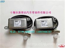 2011648,5WK96619D  DAF达夫-NOX氮氧传感器总成/2011648,5WK96619D