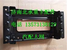C6811010-C6100东风天龙旗舰司机座椅框架总成/C6811010-C6100