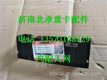 C5704350-C6100东风天龙旗舰行驶记录仪支架总成/C5704350-C6100