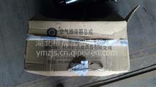 东风超龙客车EQ6700空气滤清器总成 亏本清仓100一个 客车通用1109010-S46AO 保证正宗原厂