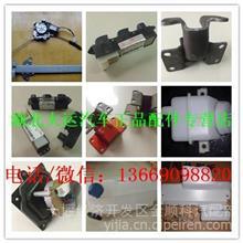 大运运隆驾驶室配件制动管总成-(双腔制动阀至快放阀)/3506390LD1