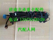 C3724560-H02L0东风天龙旗舰车架ABS线束总成-主车/C3724560-H02L0