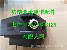 C1205510-H0101东风天龙旗舰尿素罐总成/C1205510-H0101