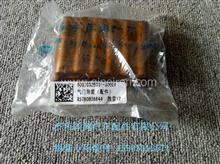 1007032B001-0000P一汽解放锡柴发动机气门导管/1007032B001-0000P