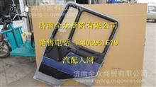 陕汽德龙F2000车门总成81.62600.4077/81.62600.4077